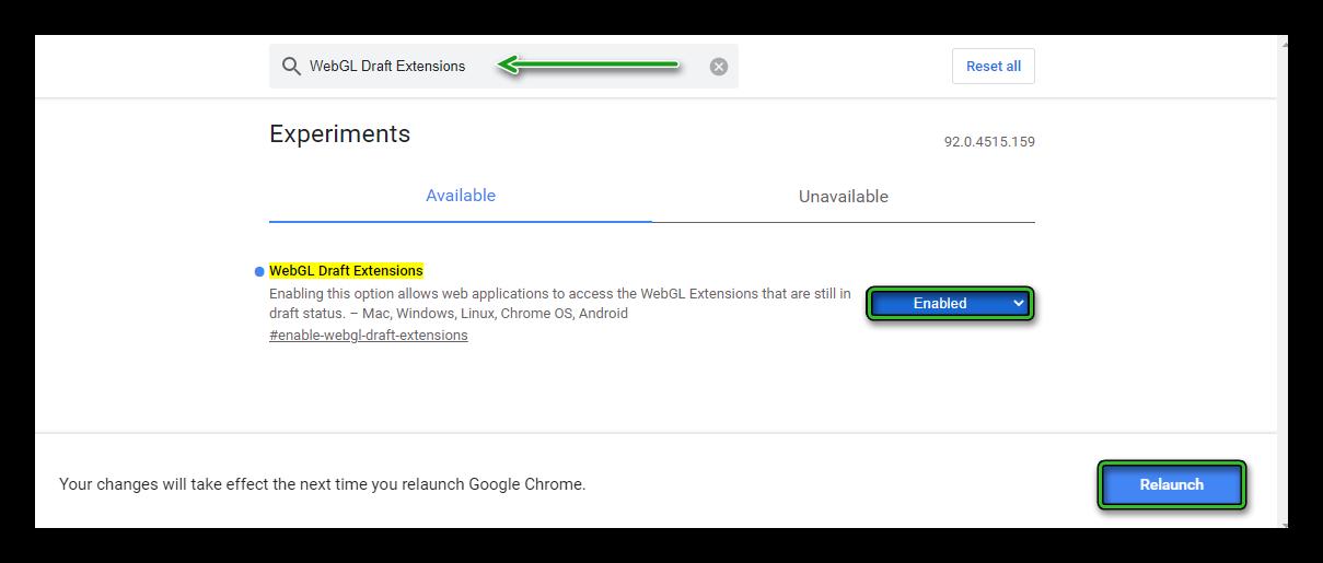 Активация функции WebGL Draft Extensions в Chrome