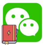 Как пользоваться WeChat