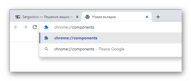 Переход на страницу chrome-components в браузере Chrome